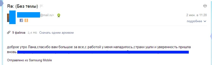 Мастер Лана Харьков снятия проклятия на бедность и одиночество.