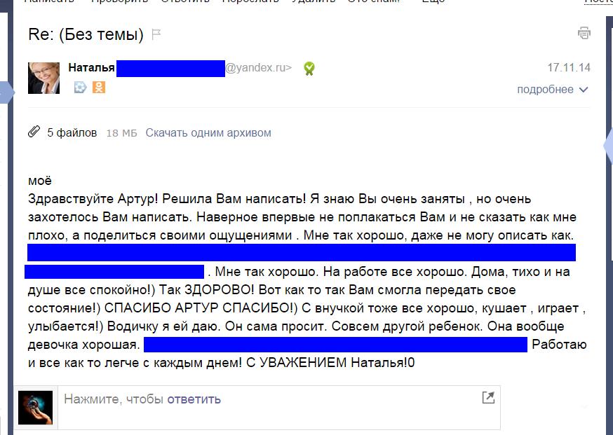 Магистр Лана Украина Харьков отзывы магия - снятие порчи
